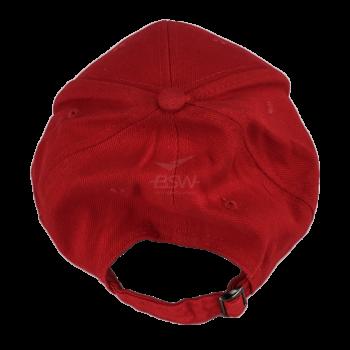 Кепка Shinkyokushinkai (11 см)