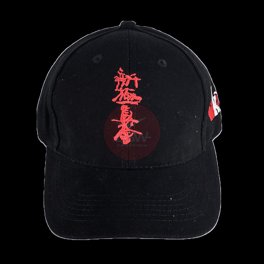 Кепка Shinkyokushinkai (13 см)