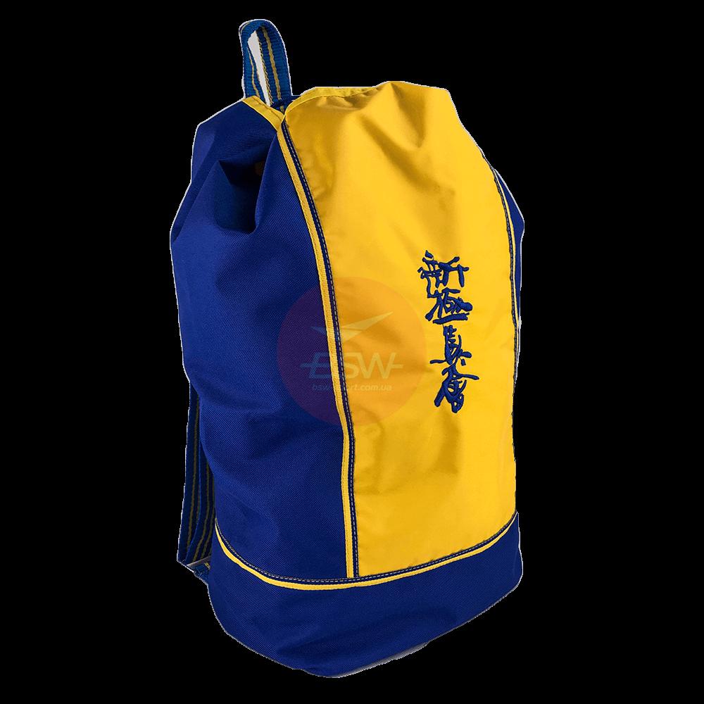 Рюкзак BSW Shinkyokushinkai